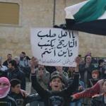 Demonstrators hit the streets last week in protest against Syrian President Bashar Assad's regime.