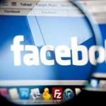 Facebook is valuing itself at as much as $96 billion in its initial public offering.