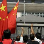 Chinese protesters shouted anti-Japan slogans outside the Japanese Embassy in Beijing on Monday.