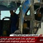 Egypt's state-run Nile News TV channel showed the remains of a bus that was attacked while carrying Egyptian Christians in Minya province, south of Cairo.