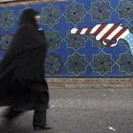 An anti-American mural was present on the exterior walls of the former US embassy in Tehran for years.