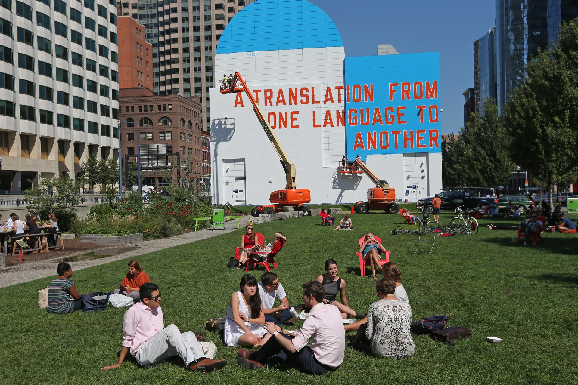 Chinese for Dewey square mural