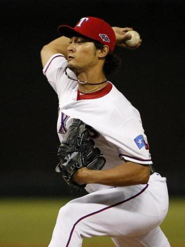 Yu Darvish announced that he won't pitch for his native Japan in the World Baseball Classic next spring, and will instead focus on preparing for his second season in the major leagues.