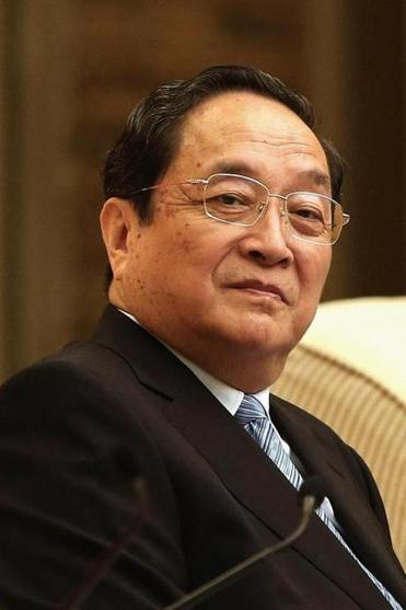 """It's very easy for me to disclose, because I don't have many assets,"" said Yu Zhengsheng, a party leader."