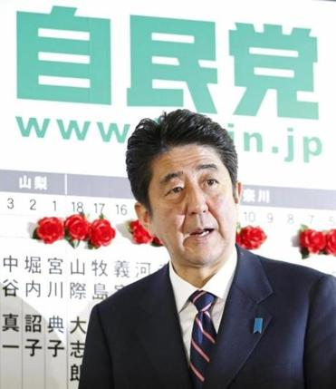 Hawkish former Prime Minister Shinzo Abe will get a second chance to lead after a 1-year stint in 2006-2007.