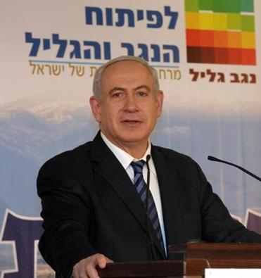 Israeli Prime Minister Benjamin Netanyahu spoke about further East Jerusalem building projects during his visit on December 18, 2012 in Acre, Israel.