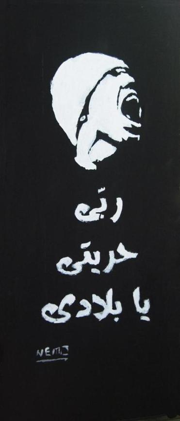 "A street poster from Cairo that reads, ""My God, my freedom, O my country."""