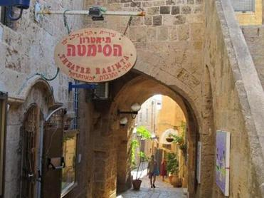 Ottoman-era lanes in Old Jaffa, Tel Aviv, one of the oldest ports on the Mediterranean Sea.