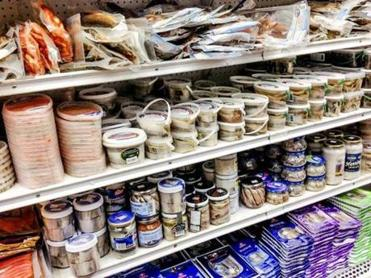 TIP For a grand selection of smoked and pickled fish (including herring), other pickles, breads, and more Russian specialties, check out Bazaar, a local mini-chain with stores in Allston, Brookline, and Framingham. (bazaarboston.com)