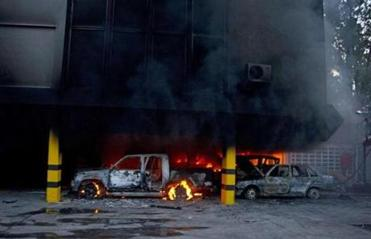Cars were set on fire during a protest against the government in San Cristobal, capital of the western border state of Tachira.