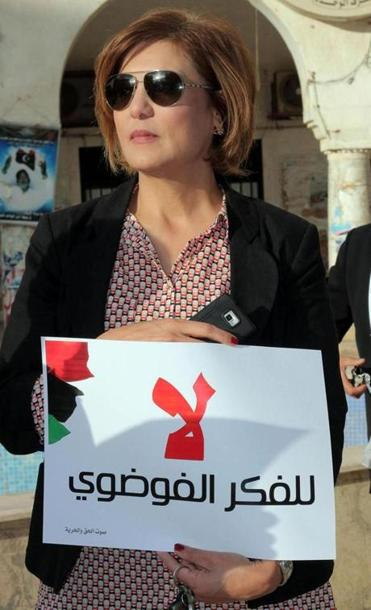 Salwa Bugaighis, a lawyer, played an active role in Libya's 2011 revolution, which ousted the regime of Moammar Khadafy.