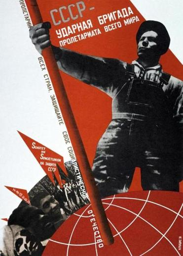 "A 1931 Soviet propaganda poster states ""The USSR is the elite brigade of the world proletariat."""