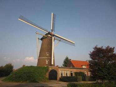 The local molen, or windmill.