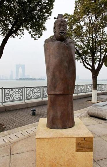 "A statue of Laozi, often spelled Lao Tzu, is credited with writing ""The Scripture of the Way and Its Virtue"" (""Tao Te Ching"" or, more correctly, ""Daode jing"")."