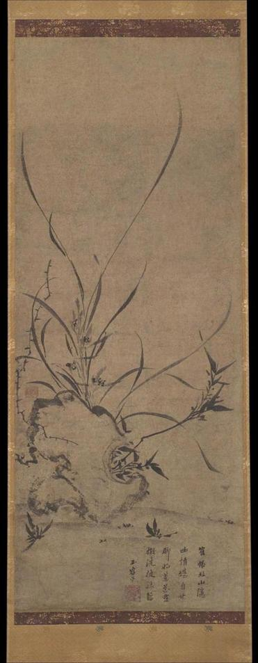 Orchids, Bamboo, and Rock; Gyokuen Bonpo (Japanese, 1349 - after 1420); late 14thÐearly 15th centuryHanging scroll; ink on paper* Gift of Sylvan Barnet and William Burto* Photograph (c) (Credit: Museum of Fine Arts, Boston) 12Japan