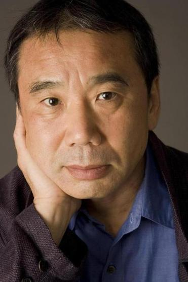 Haruki Murakami's novella was first published in Japan in 2005.