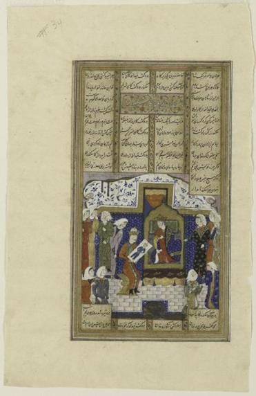 """Qaydafa Recognizes Iskandar From His Portrait"""