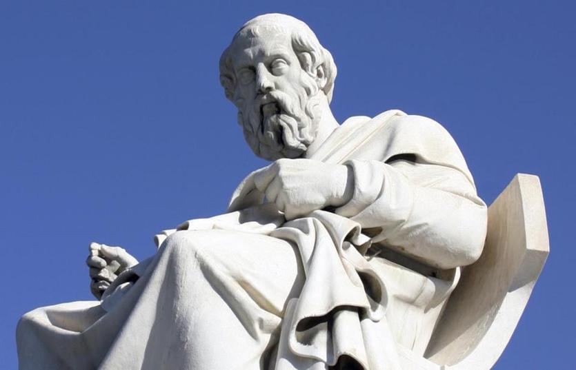 Socrates head statue