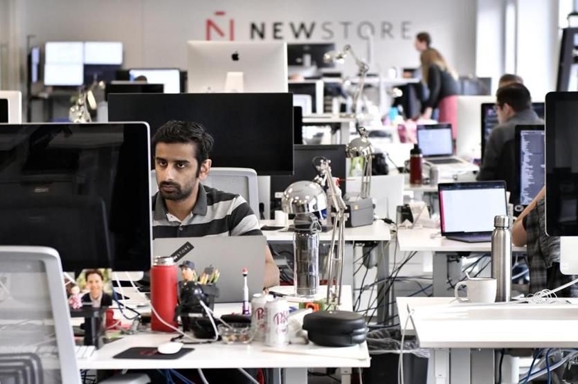 At the Boston startup NewStore they're producing software to support e-commerce — products for use by employees in brick-and-mortar stores that could make shopping more like going to an Apple store.