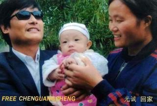 Chinese activist Chen Guangcheng with his son, Chen Kerui, and his wife, Yuan Weijing, in an undated photo.