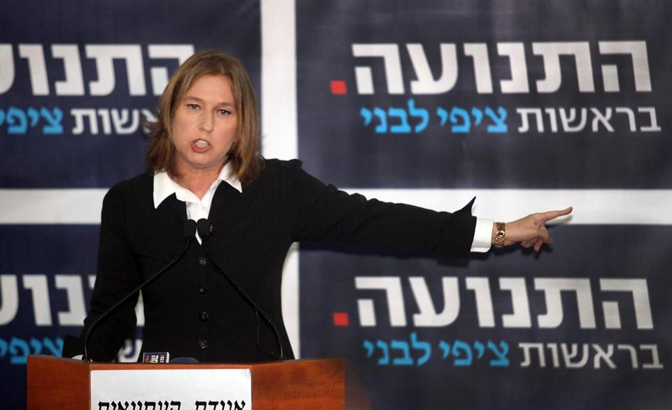 Tzipi Livni announced in a press conference in Tel Aviv that she is forming a new political party.