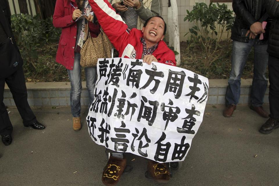 Anticensorship protesters supported journalists from the Southern Weekly newspaper Tuesday in Guangdong.
