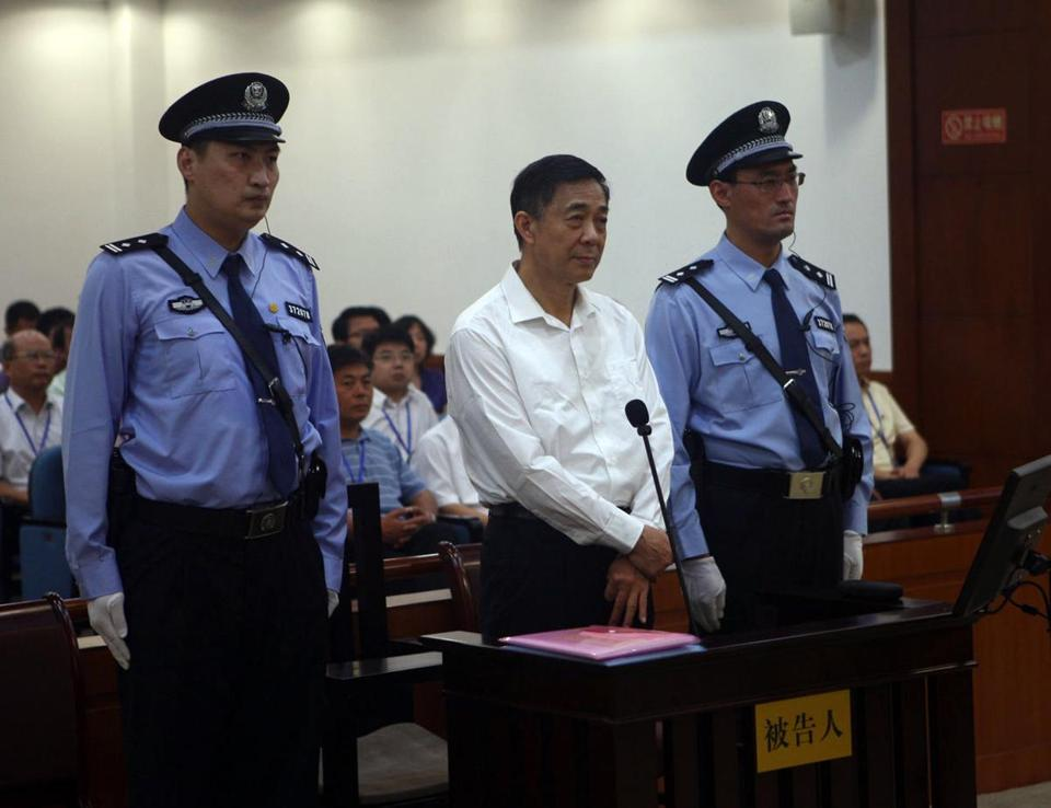 Bo Xilai faced a two-day trial on charges of abuse of power as a Chinese party leader.