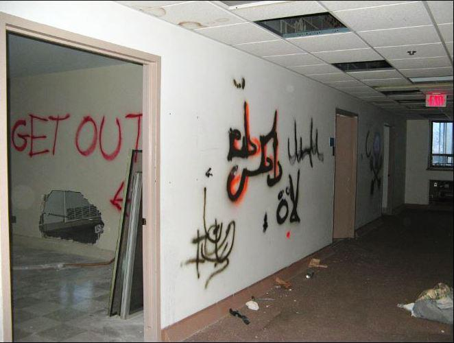 Graffiti dots the walls of the empty hospital building, as shown in 2009.
