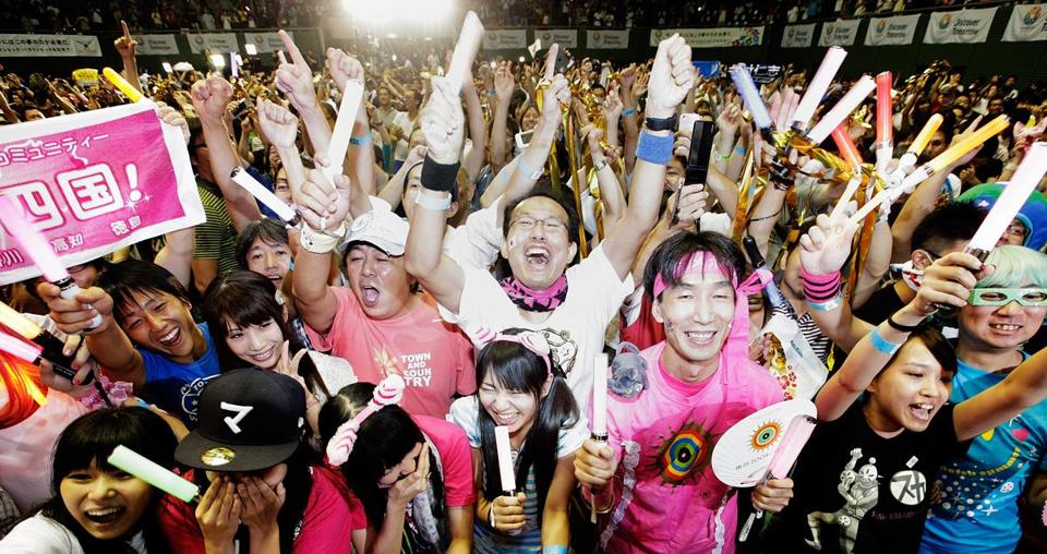 Tokyo residents celebrated the news that the 2020 Summer Olympic Games would be coming to their city.