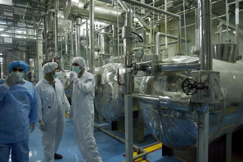 International inspectors examined the uranium conversion plant in Isfahan in central Iran.