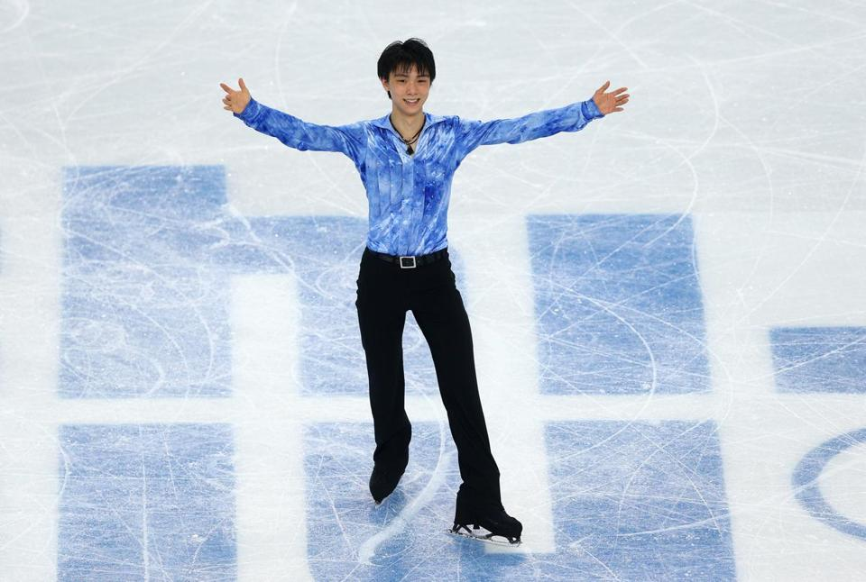 Yuzuru Hanyu reacted after competing during the short program.
