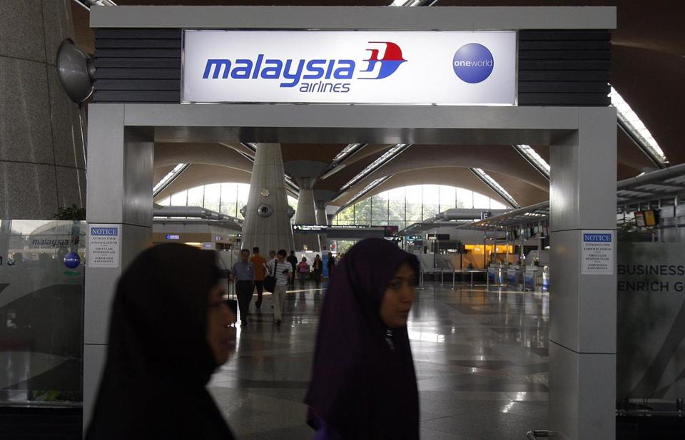 Malaysia Airlines lost contact with a flight that was headed to Beijing.