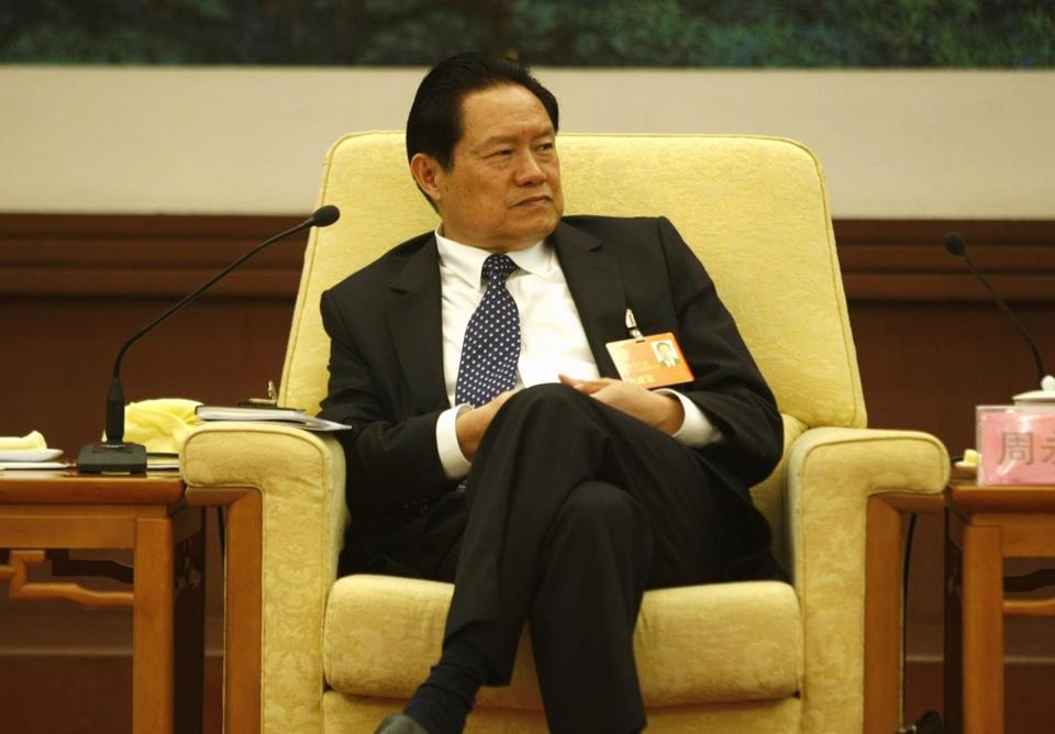 China's then Public Security Minister Zhou Yongkang attended the Hebei delegation discussion sessions at the 17th National Congress of the Communist Party of China at the Great Hall of the People, in Beijing in October, 2007.