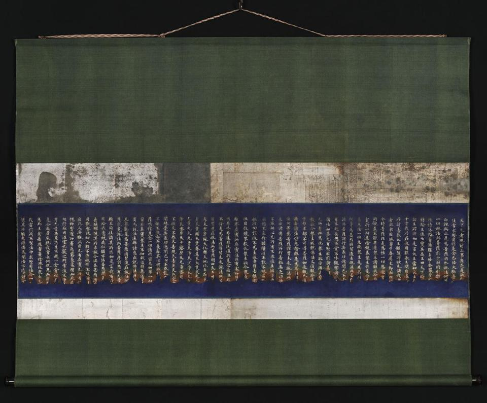 Section from the Flower Garland Sutra (Kegon kyo), known as the Nigatsudo yake kyo Japanese, Nara period, 744-752; Section of a handscroll mounted as a hanging scroll; silver on indigo dyed paper; *Promised gift of Sylvan Barnet and William Burto in honor of Malcolm Rogers; (Credit: Museum of Fine Arts, Boston) 12Japan