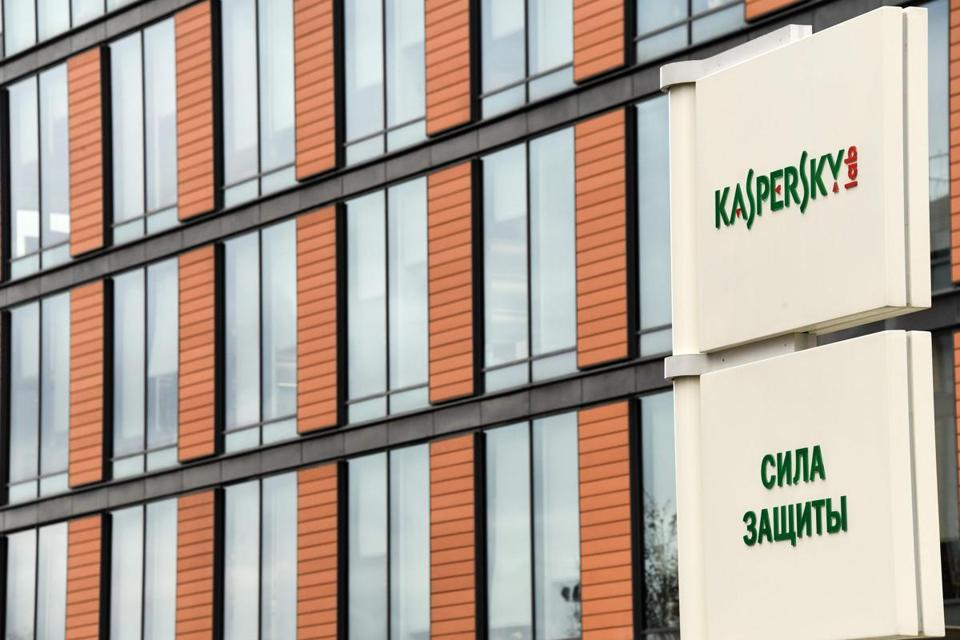 Kaspersky files injunction challenging government's software ban