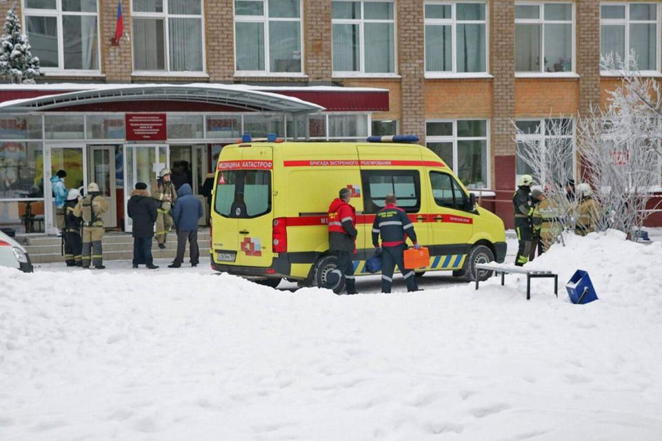 At Least 14 Russian Schoolchildren Injured in Knife Attack