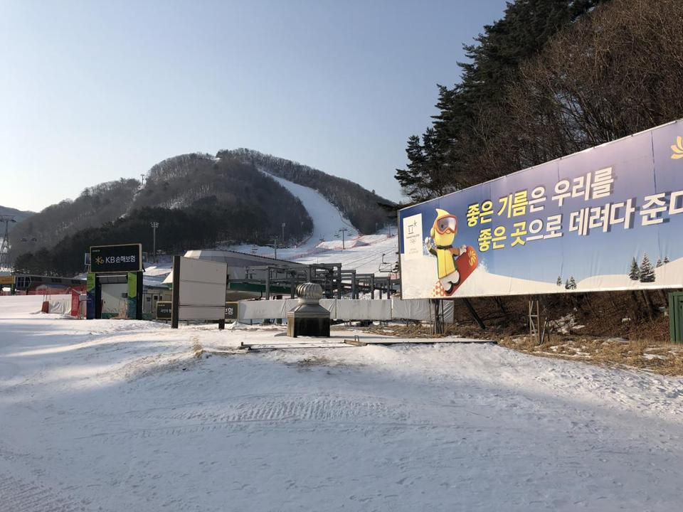 One of the billboards at Yongpyong.