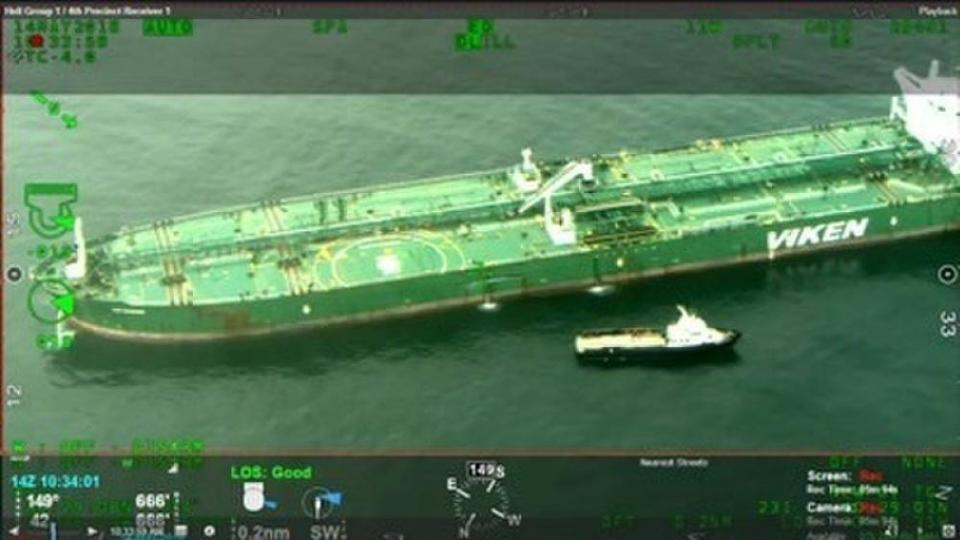 Coast Guard probes vessel collision off Bridgehampton