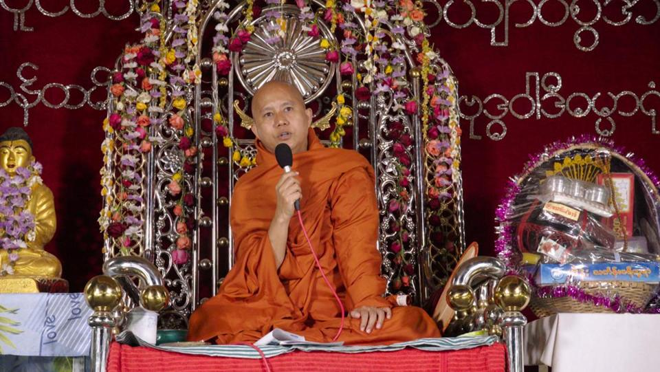 """The Venerable W"" profiles Ashin Wirathu, a Buddhist nationalist in Myanmar."