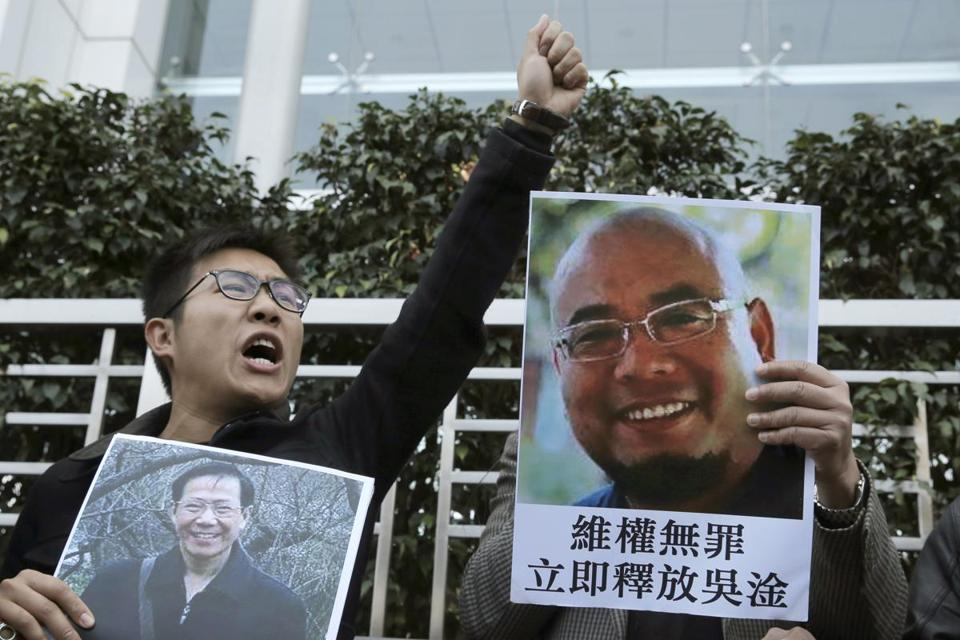 China has sentenced Qin Yongmin (in left photo), a veteran pro-democracy campaigner, to 13 years in prison on vaguely defined subversion charges, one day after releasing the widow of a Nobel Peace Prize laureate.