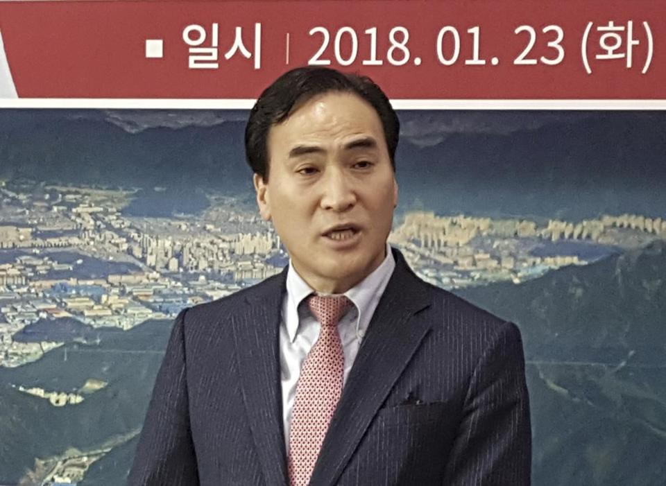 United States endorses South Korean candidate to lead Interpol