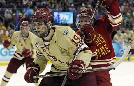 On April 7, Kreider helped BC win its third national title in five years against Ferris State.