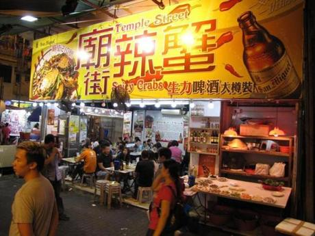 Temple Spice Crab is adjacent to the Night Market in Kowloon, Hong Kong.