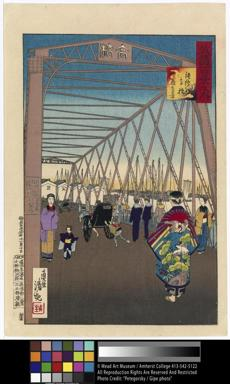 "Kobayashi Kiyochika's ""Takahashi Bridge at Teppozu and a Distant View of Tsukudajima."""