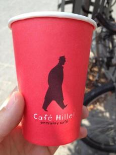 Cafe Hillel in Jerusalem, Israel.