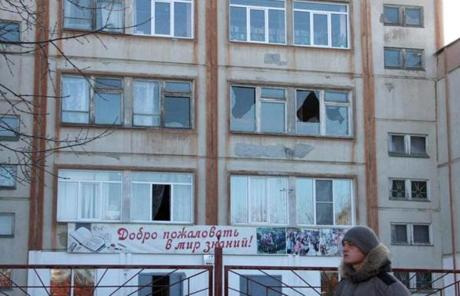 Windows were shattered on a building in Chelyabinsk.