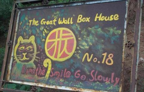 An instructive sign welcomes visitors to the Great Wall Box House.