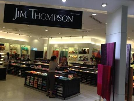 One of Jim Thompson's stores in Bangkok, Thailand.