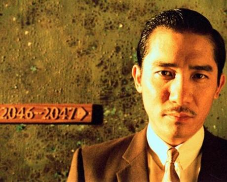 "TONY LEUNG CHIU WAI as Chow Mo Wan in the 2004 film ""2046,"" directed by Wong Kar Wai. PHOTO CREDIT: Wing Shya/Sony Pictures Classics -- 25wong"