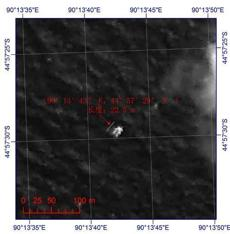A satellite image taken on Tuesday shows an object in the southern Indian Ocean.